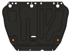 Защита картера и КПП Ford Grand C-Max 2011- - фото 5100