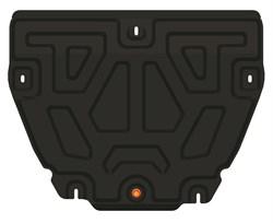 Защита картера и КПП Land Rover Range Rover Evoque 2011 - фото 5506