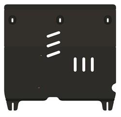 Защита картера и КПП  Lifan Smily   330  (Facelifted) 1,3 2014- - фото 5581