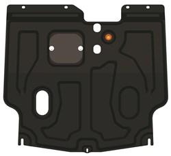 Защита картера и КПП Lifan X60 1,8  2012- - фото 5589