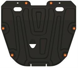 Защита картера и КПП Mazda 6  2008-2012 - фото 5603