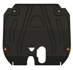 Защита картера и КПП Mazda CX-7  2006-2012 - фото 5621