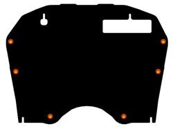 Защита картера и КПП Nissan Murano  Z51  2008-2014 - фото 5941