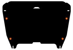 Защита картера двигателя и КПП Toyota Camry XV50 2,5; 2,0   2011-