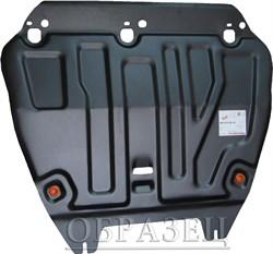 Защита картера Volkswagen Crafter 2006-2011 V-2,0;2,5 - фото 7807