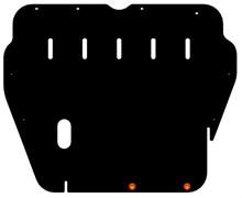 Защита картера и КПП Kia Opirus 3,5 2003 -2010