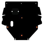Защита картера и КПП GeelySC7 2013-