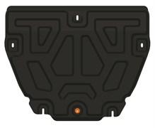 Защита картера и КПП Land Rover Range Rover Evoque 2011