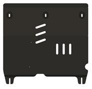 Защита картера и КПП  Lifan Smily   330  (Facelifted) 1,3 2014-