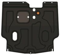 Защита картера и КПП Lifan X60 1,8  2012-