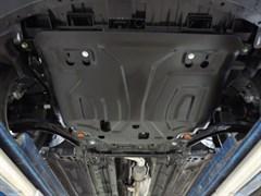 Защита картера и КПП  Nissan X-Trail (T32)  2014-
