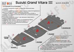 Защита  картера  Suzuki Grand Vitara  XL-7  2005-2007