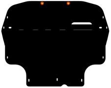 Защита картера и КПП  Volkswagen Passat B6   2005-2011