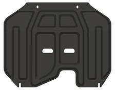 Защита картера и КПП Kiа Sportage  III  2010-2016