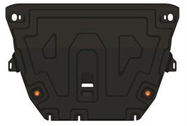 Защита картера двигателя и КПП Ford Kuga 2017-